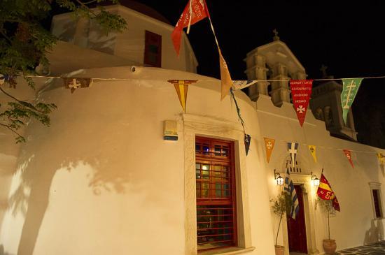 07 - Rue de Mykonos